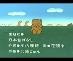 anime, kawaii, and アニメ image