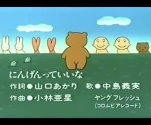 anime, サブカル, and kawaii image