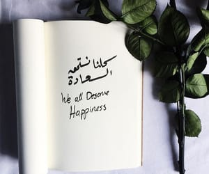 quotes, happiness, and ﻋﺮﺑﻲ image