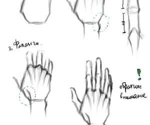 руки, карандаш, and Кисть image