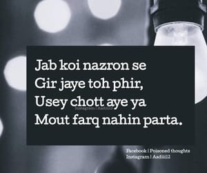 Image by انصاری عظمی