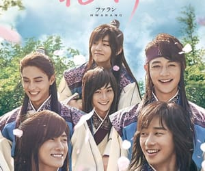 v and hwarang image