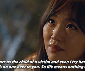 Korean Drama, come and hug me, and couple image