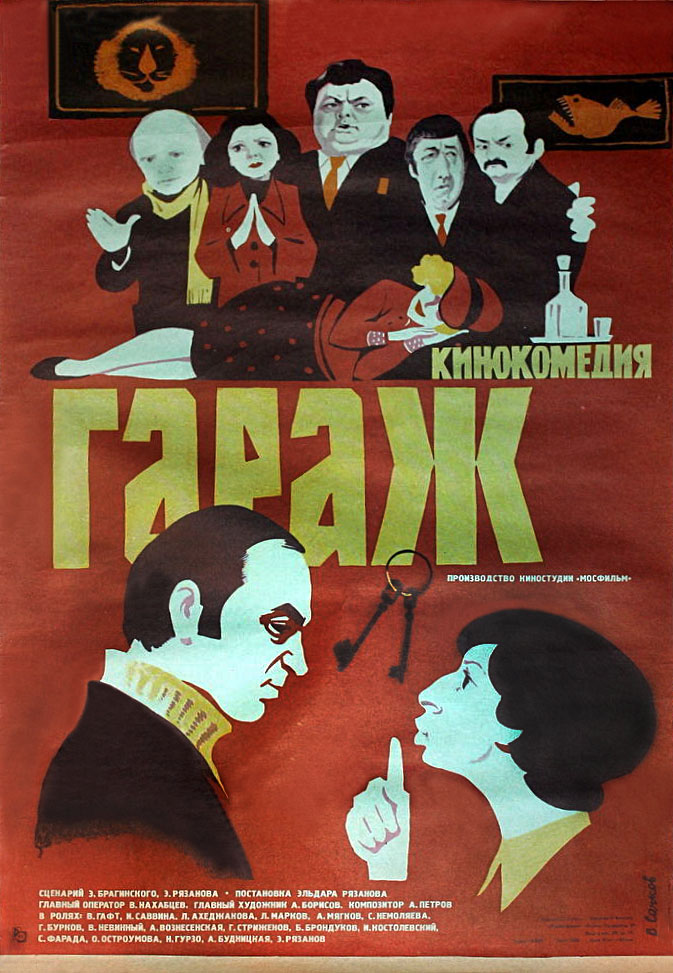 article, films, and russian image