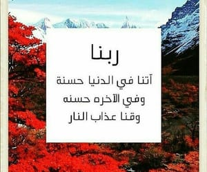 arabic, alah, and إسْلام image