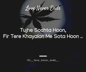 pale, tumblr, and urdu poetry image