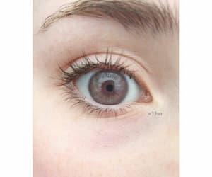 eye, بُنَاتّ, and عيٌون image