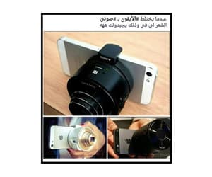 Algeria, sony, and technologie image
