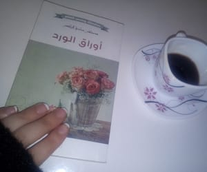 book, french nails, and coffee image