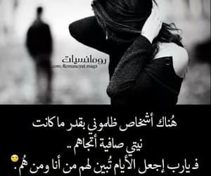 bebe, flower, and صور حب image