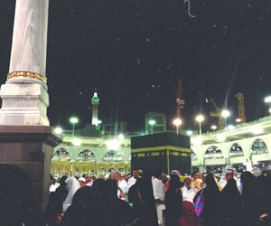 allah, beautiful, and holy image