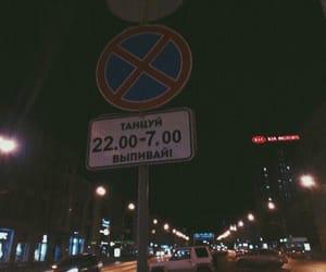 aesthetic, city, and черный image