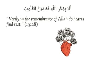 god, rest, and islam image