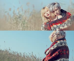 kiss, now, and troublemaker image