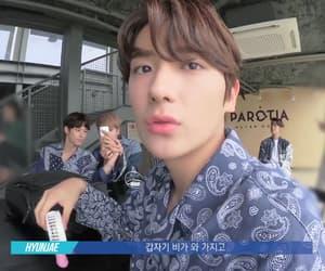 lq, the boyz, and hyunjae image
