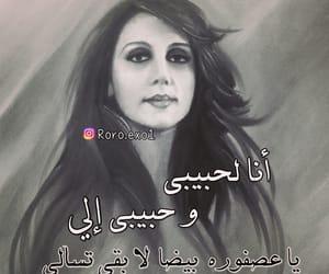 صباح الخير, عصفورة, and حُبْ image