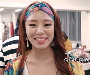 behind the scene, egotistic, and wheein image