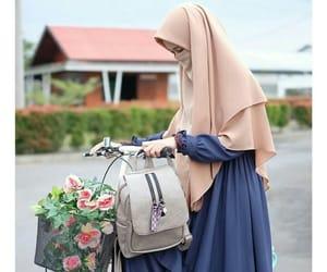 hijab and الله image