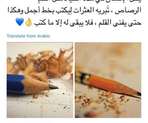 حُبْ, عربب, and فرحً image