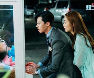 park min young, secretary kim, and park seo joon image