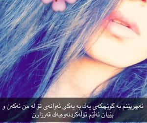 hair, kurdi, and make up image