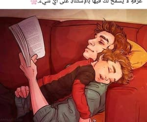 arabic, daddy, and father image
