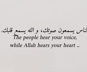 islam, quote, and words image