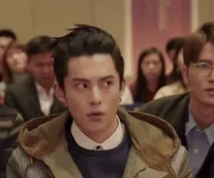 chinese, drama, and gif image