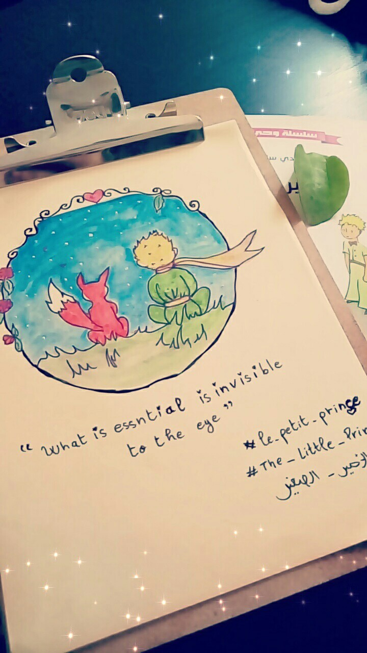 The Little Prince Quotes I showed my masterpiece .... Le Petit Prince Quote