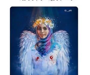 arab, ﻋﺮﺏ, and شهداء image