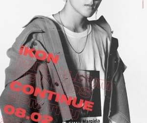 DK, Ikon, and continue image