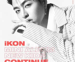 Ikon, june, and continue image