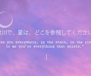 quotes, moon, and japanese image
