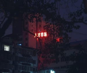 neon, dark, and asia image
