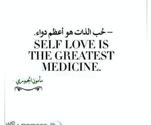 حُبْ, ﺭﻣﺰﻳﺎﺕ, and فِراقٌ image