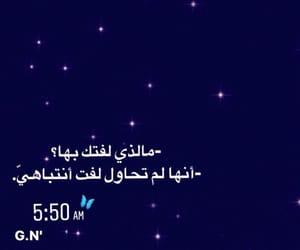 فاتنه, سماء, and هدوء image