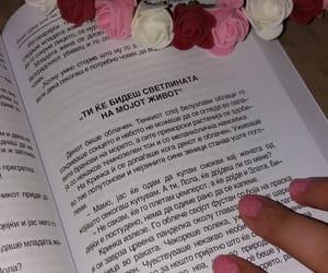 flowers, knjige, and citati image