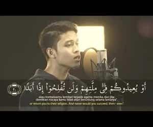 allah, قرآن كريم, and الله image