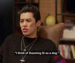 F4, dylan wang, and i find this so funny lol image