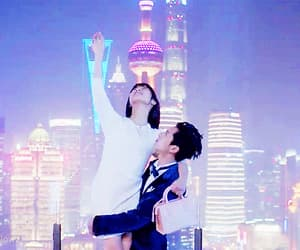 couple, shen yue, and gif image