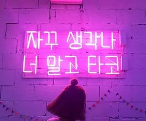girl, neon, and purple image