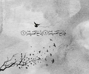 قرآن and آيات image