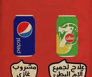 Pepsi, نكتة, and خلفية image