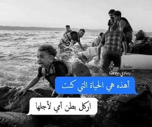 Image by سـنيورتهہ فوفهہ iq_ne