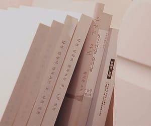 aesthetic, books, and korea image