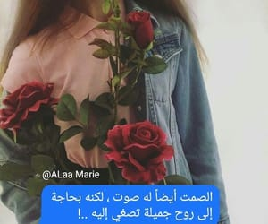 quote, ﺍﻗﺘﺒﺎﺳﺎﺕ, and ٌخوَاطِرَ image
