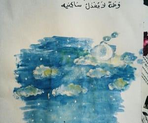 arabic, artwork, and blue image