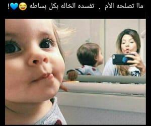 حُبْ, اطفال, and اخت image