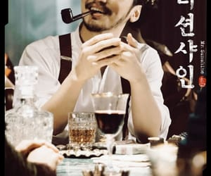 Korean Drama, korean actor, and byun yo han image