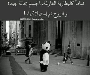 :(, ال۾, and روُح image